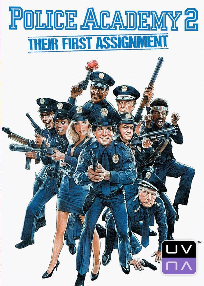 police-academy-ii